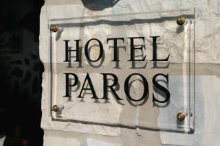 hotel-paros